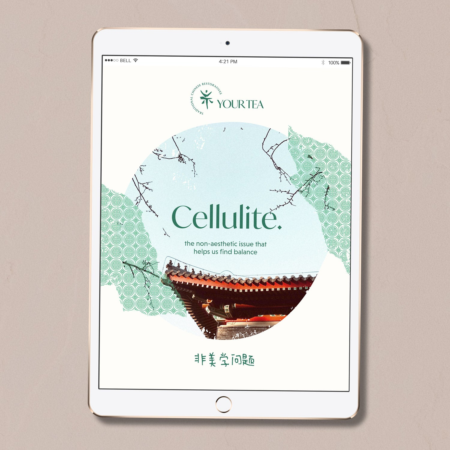 E-Book: Cellulite: the non-aesthetic issue that helps us find balance.