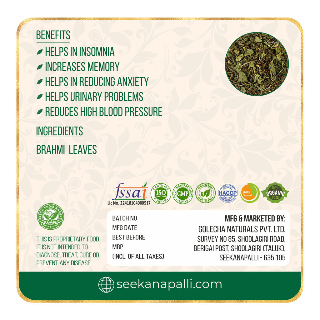 Seekanapalli Organics Brahmi Bacopa Dried Leaves 500 gram
