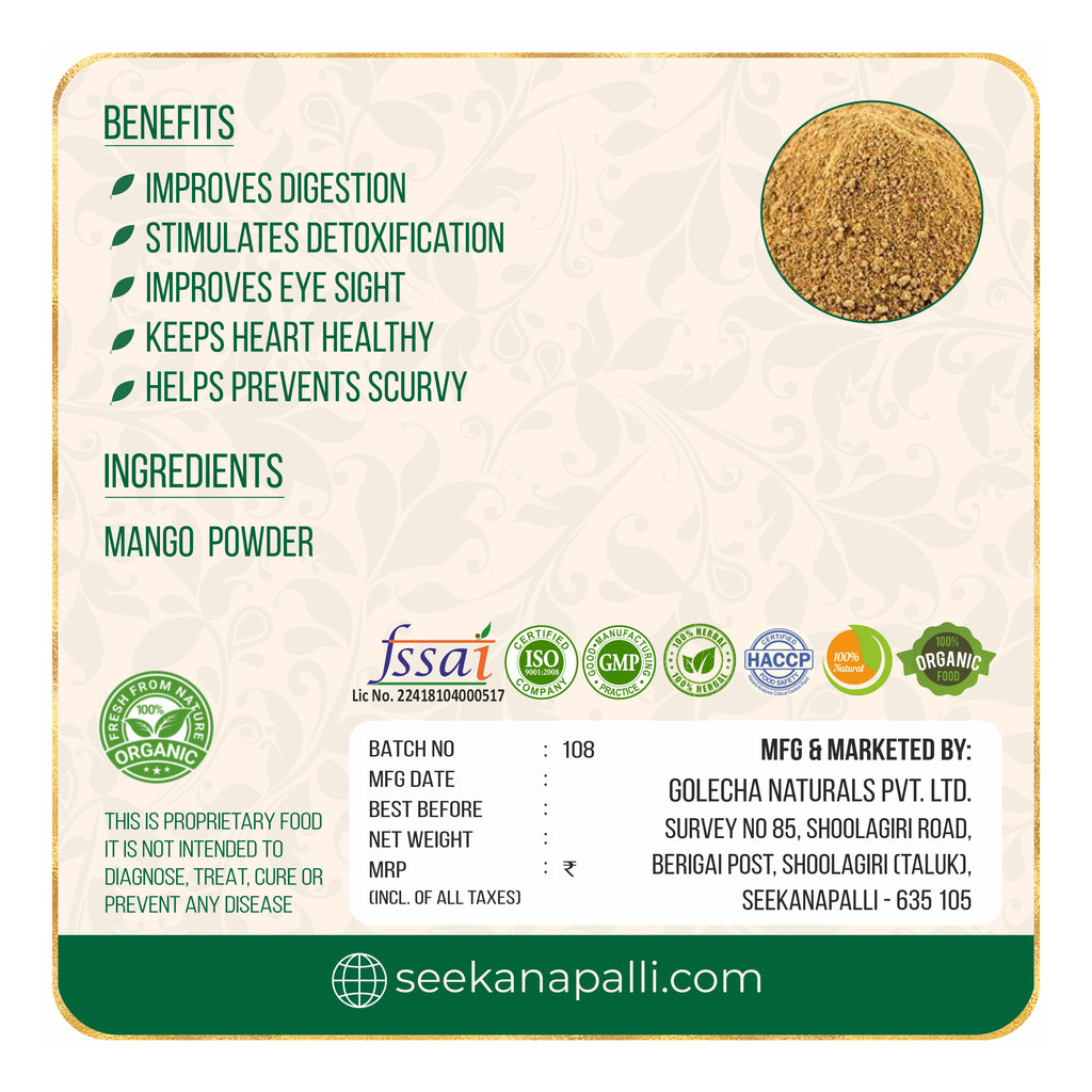 Seekanapalli Organics Mango Leaves Powder 200 gram
