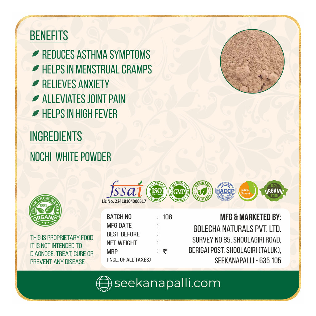 Seekanapalli Organics Nochi White Leaves Powder 500 gram