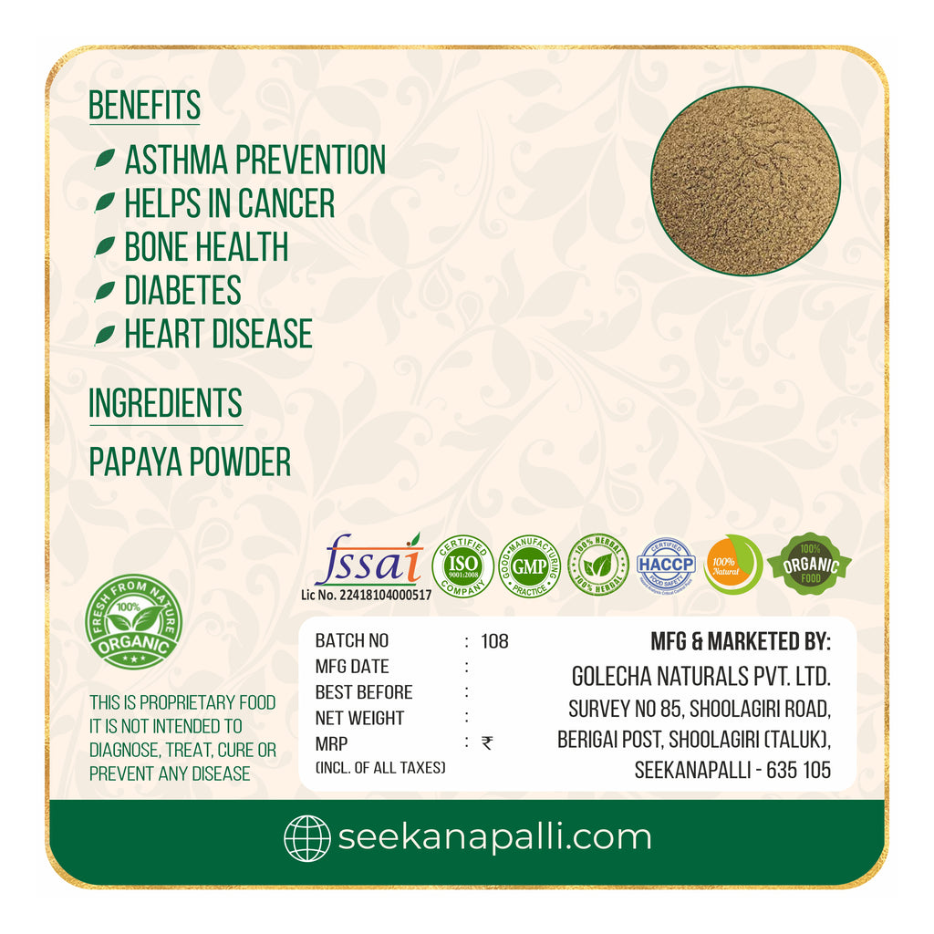 Seekanapalli Organics Papaya Dried Leaves Powder 200 grams