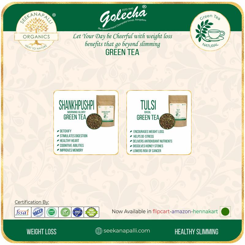 Seekanapalli Organics Ginger Lemon Adrak Nimboo Green Tea (50 gram)