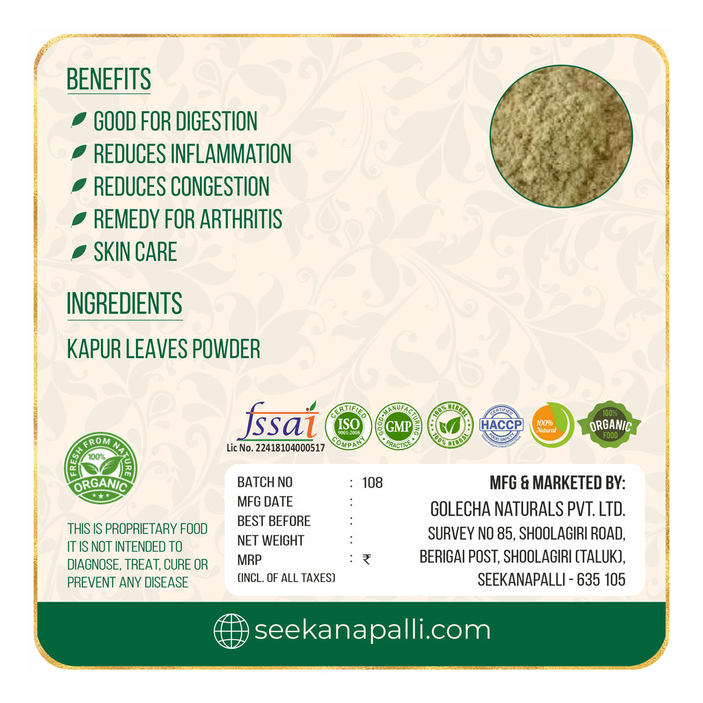 Seekanapalli Organics Camphor Kapur Leaves Powder 100 gram