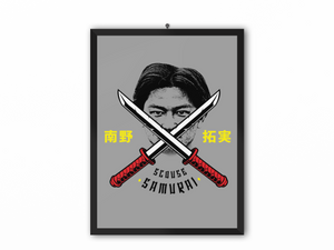 Scouse Samurai Print (Black Text) - A3, A4 or A5