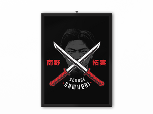 Scouse Samurai Print (White Text) - A3, A4 or A5