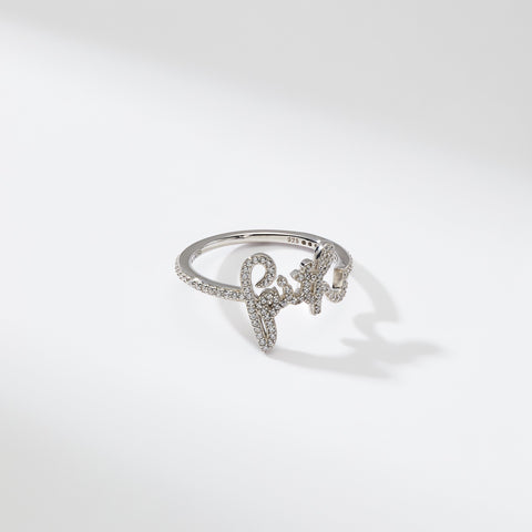TAGGED FAITH PAVE RING