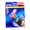 NARVA BATTERY ISOLATOR KEY SWITCH