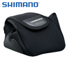 SHIMANO ELECTRIC REEL COVER TO SUIT 4000-9000 REELS