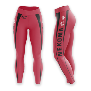 Haikyuu Nekoma Unisex Tights - Fandomaniax-Store