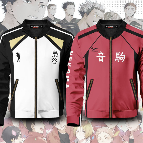 Personalized Fukurodani Nekoma Bundle - Fandomaniax-Store