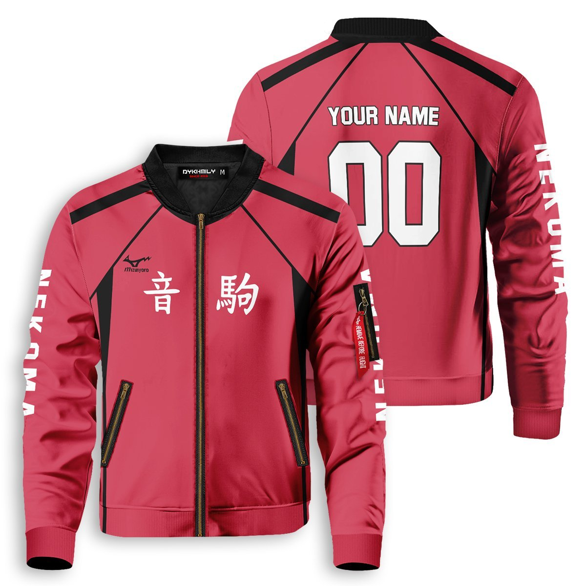 Personalized Team Nekoma Bomber Jacket - Fandomaniax-Store