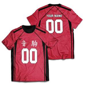 Personalized Team Nekoma Unisex T-Shirt - Fandomaniax-Store