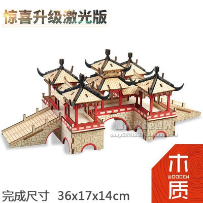 puzzle 3D temple chinois - Puzzle Mania 3D