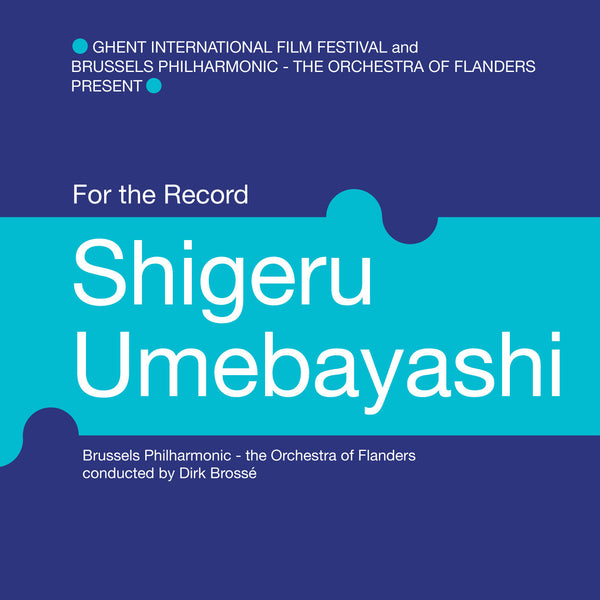 For The Record: Shigeru Umebayashi