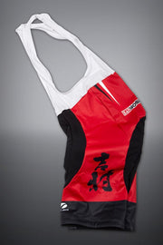 Peloton Cycling Bib Short