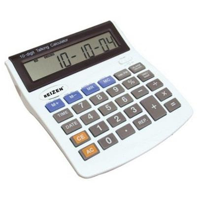 - Household Aids - Talking Calculator (White)