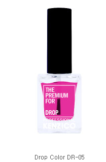 Aora - DR05 8 Gel Polish