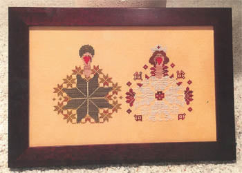 George and Florence (Turkey Quakers) | AuryTM Designs