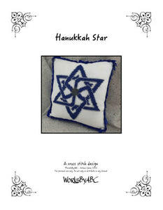 Hanukkah Star | WorksByABC