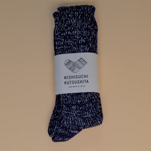 Hemp & Cotton Ribbed Socks Navy