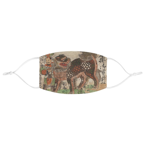 Ema (Votive Painting) of Chinese Lion Led by Utenō - Fabric Face Mask - Artichokes For Dinner • T-Shirts
