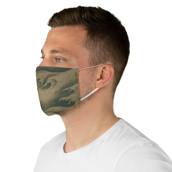 Ogata Korin - Rough Waves - Non-Surgical Fabric Face Mask - Artichokes For Dinner • T-Shirts