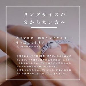 〈silver925〉Plump 逆甲丸 ring 7〜28号[Wide]シルバーリング<LR002W>