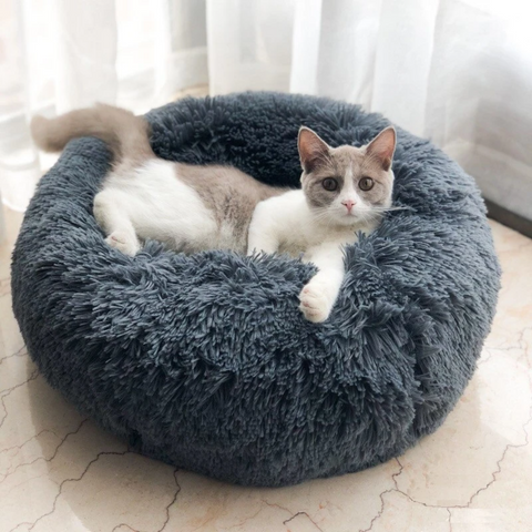 Cat Dog Fluffy Pet Round Bed Super Soft Machine Washable