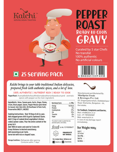 Pepper Roast Gravy (900 gm)