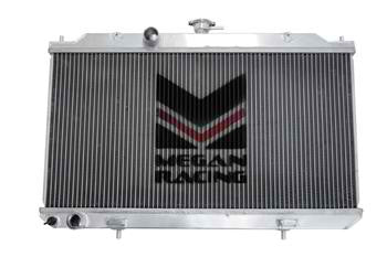 Megan Racing Radiator for 02-06 Nissan SENTRA MR-RT-NS01