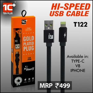 TENPLUS USB Data Cable - C Type | Fast Charge/Fast Sync (Silver) TP-122