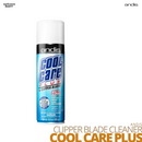 Andis Cool Care Plus Clipper Blade Cleaner 5-IN-ONE