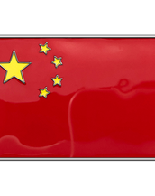 China Flag Buckle