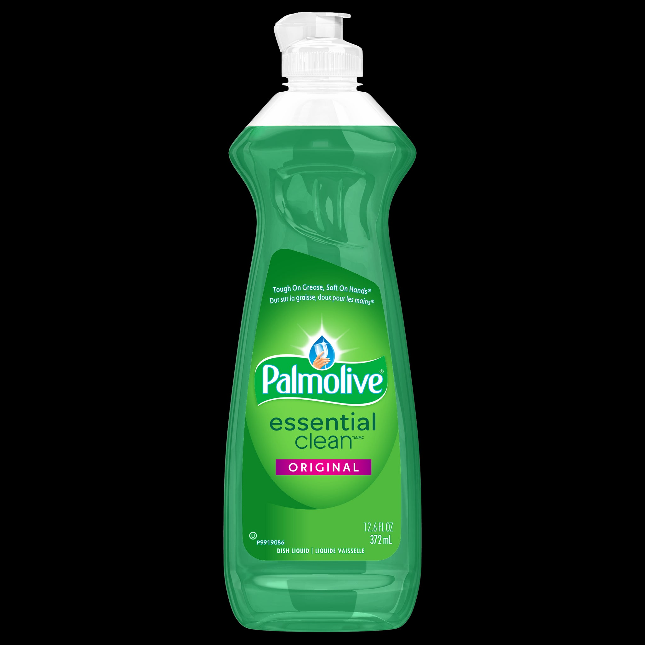 stm>Palmolive Washing Up Liquid 12oz