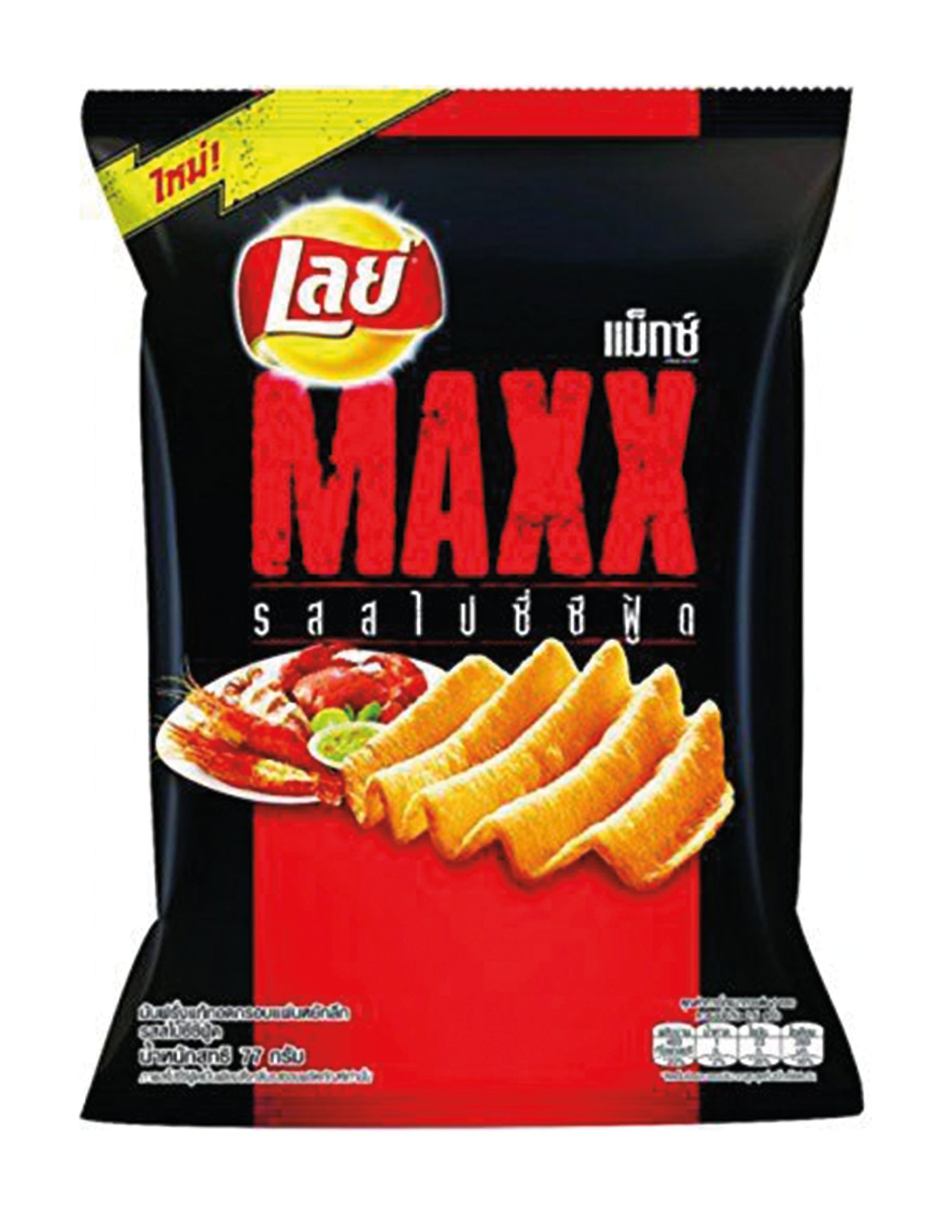 tha>Lays potato chips spicy seafood flavour 60 gram