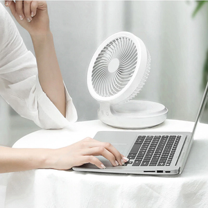 Rechargeable Folding Electric Fan