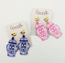Load image into Gallery viewer, Ginger Jar Earrings