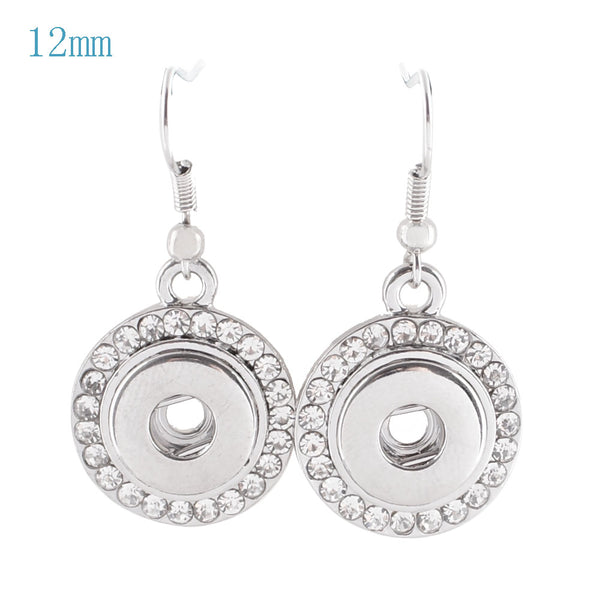 Mini Sparkle Allure Earrings