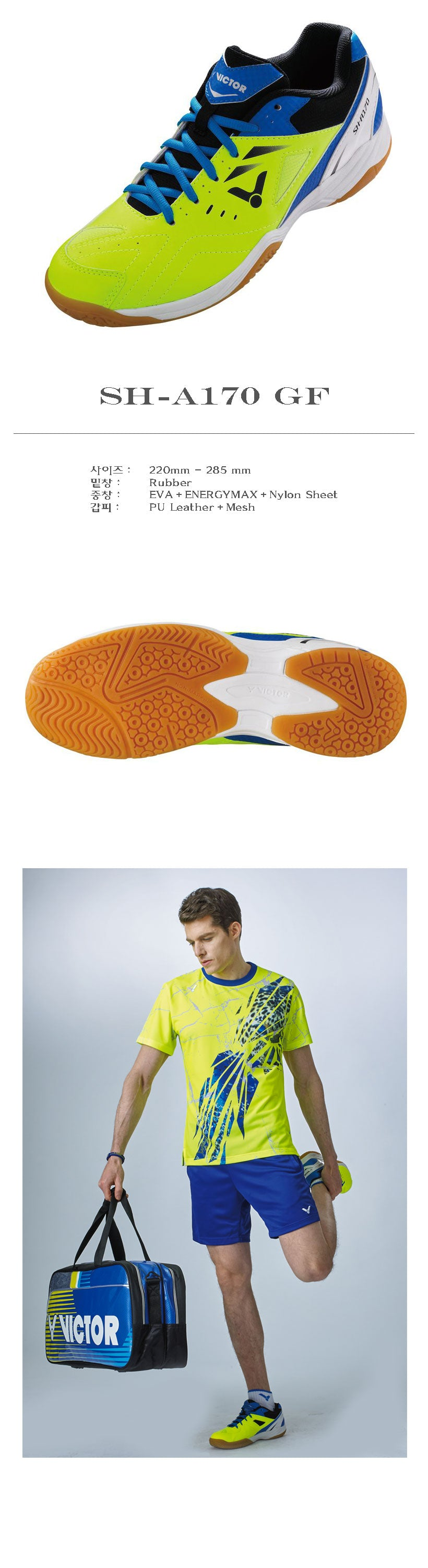 Victor [A170 GF Yellow] Badminton Shoes