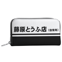 Fujiwara Tofu Shop Long Wallet - Shift Royal