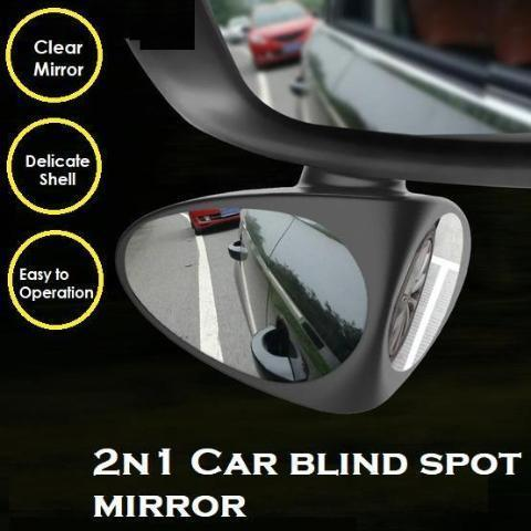 A-Must-Have 2n1 Car Blind Spot Mirror