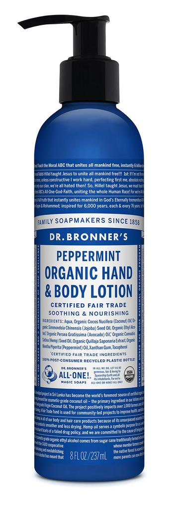 DR.BRONNERS HAND  BODY LOTIONS Peppermint 237ml