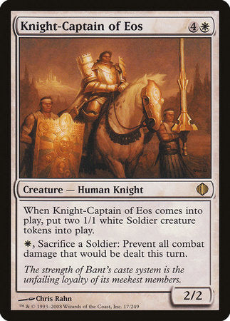 Knight-Captain of Eos [Shards of Alara] | Dragons Den Cards & Games