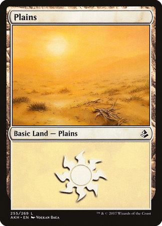 Plains (255) [Amonkhet] | Dragons Den Cards & Games