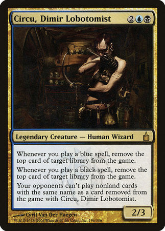 Circu, Dimir Lobotomist [Ravnica: City of Guilds] | Dragons Den Cards & Games
