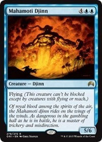 Mahamoti Djinn [Magic Origins] | Dragons Den Cards & Games