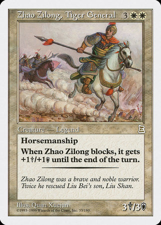 Zhao Zilong, Tiger General [Portal Three Kingdoms] | Dragons Den Cards & Games