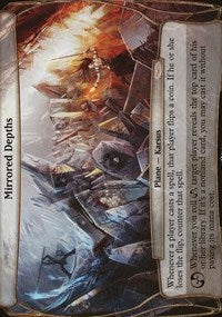 Mirrored Depths (Gateway Promo) [Promotional Planes] | Dragons Den Cards & Games