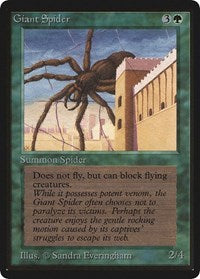 Giant Spider [Limited Edition Beta] | Dragons Den Cards & Games