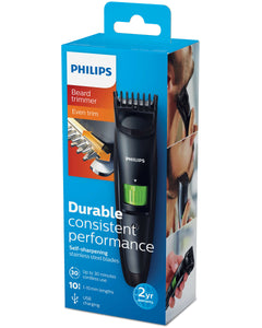 Phillips Beard Trimmer QT3310